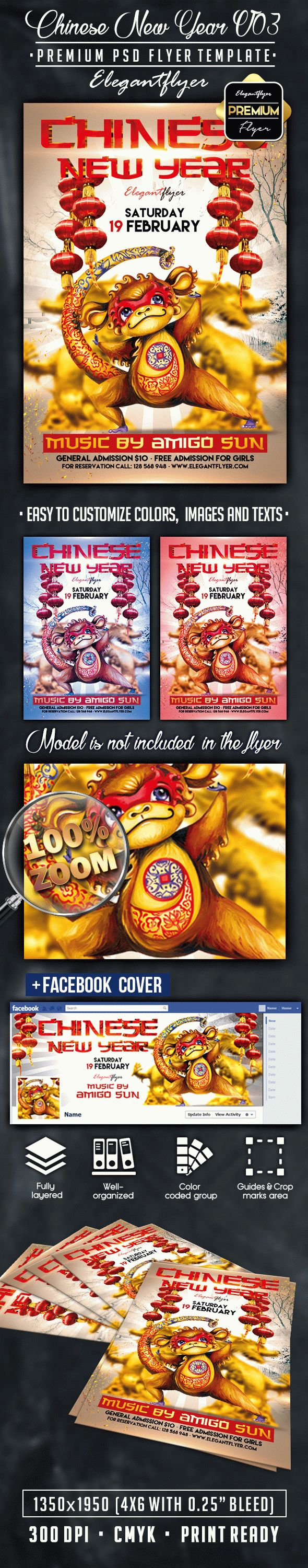 Chinese New Year V03 – Flyer PSD Template