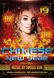 Chinese New Year V04 – Flyer PSD Template + Facebook Cover