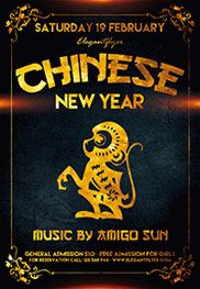 Chinese New Year V04 – Flyer PSD Template