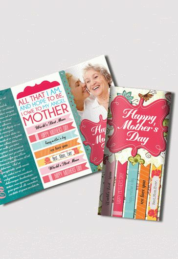 Mother's Day Tri-Fold PSD Brochure