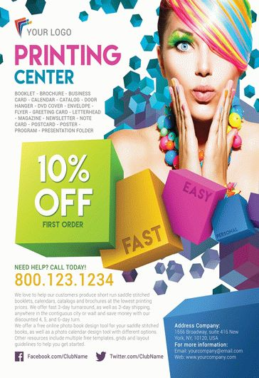Printing Center – Flyer PSD Template