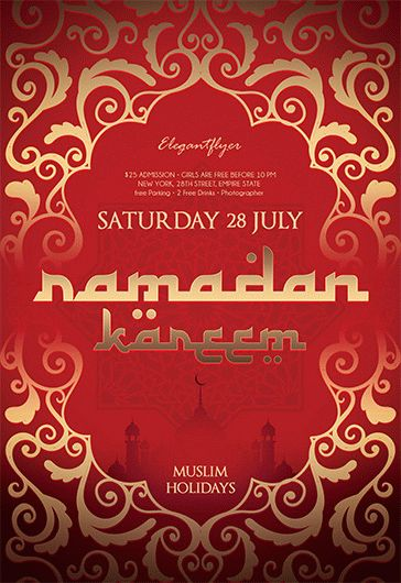 Ramadan Kareem – Flyer PSD Template + Facebook Cover