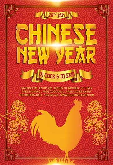 Big Chinese Cock for New Year PSD Poster