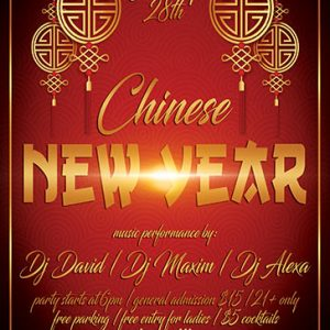 smallpreview-chinese_new_year_night-flyer-psd-template-facebook-cover