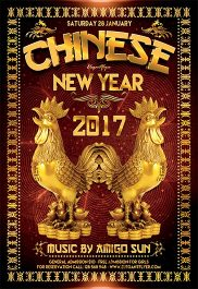 Chinese New Year Party 2017 – Flyer PSD Template + Facebook Cover