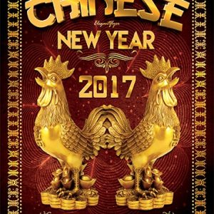 smallpreview_chinese_new_year_party_2017_flyer_psd_template_facebook_cover