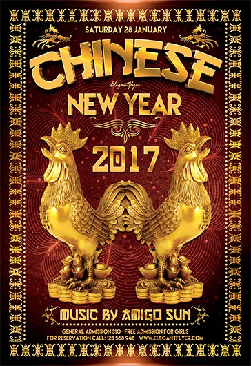 Chinese New Year Party 2017 – Flyer PSD Template