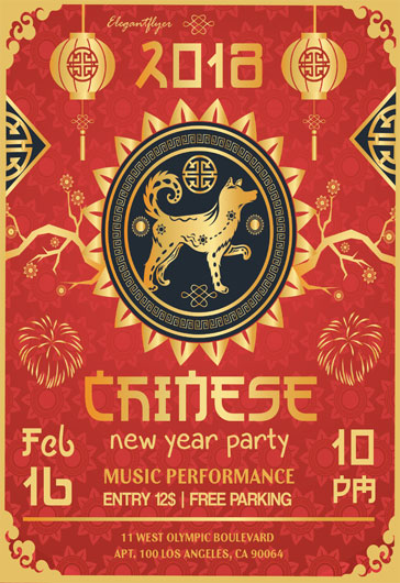 Chinese New Year Flyer Templates