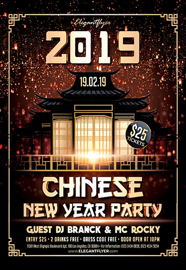 Chinese New Year 2017 – Free Flyer PSD Template