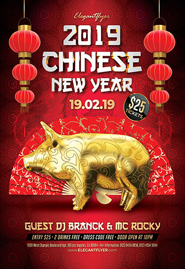 chinese new year new years eve flyer psd template