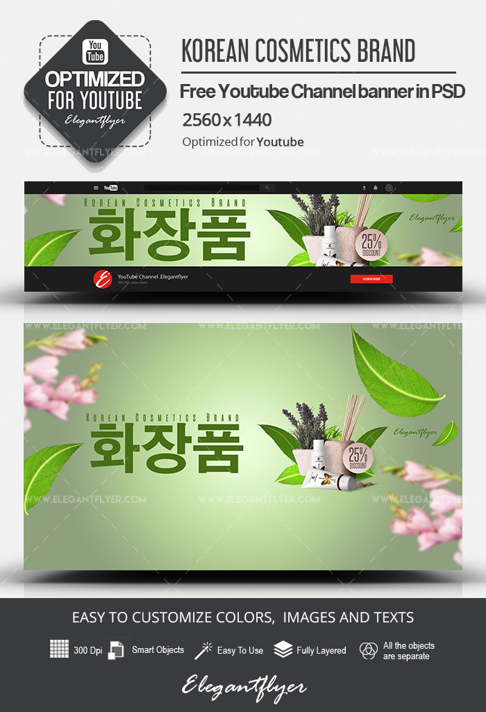 Korean Cosmetics Brand – Free Youtube Channel banner PSD Template
