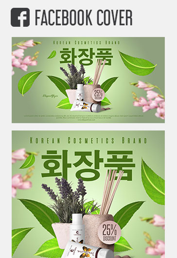 Korean Cosmetics Brand – Free PSD Flyer Template