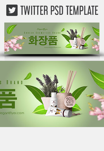 Korean Cosmetics Brand – Free Twitter Header PSD Template
